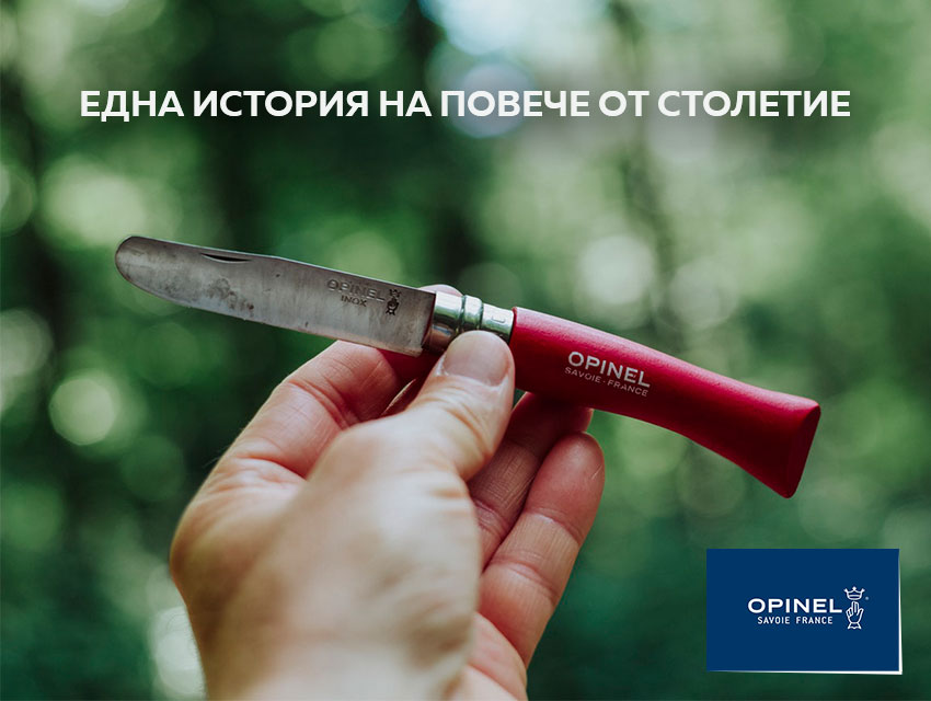 Opinel-2